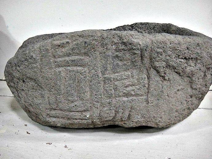 Petroglyph from Museo El Cibo, Ometepe, Nicaragua