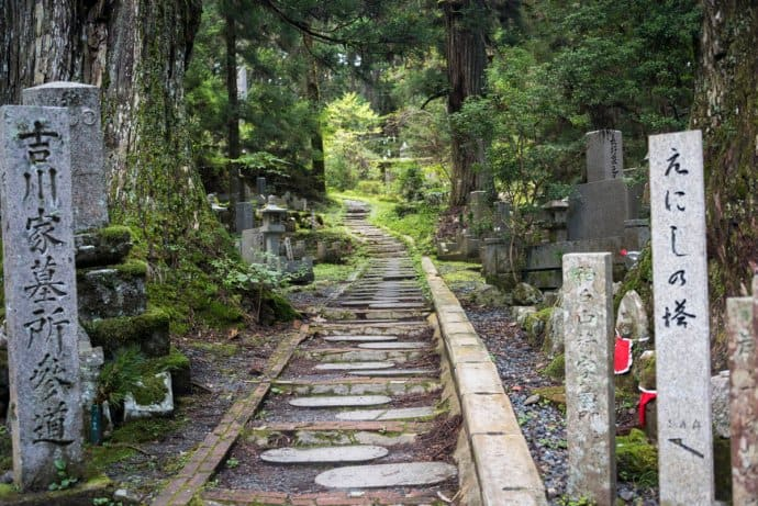 Japan Photos: Koyasan Okunoin cemetery