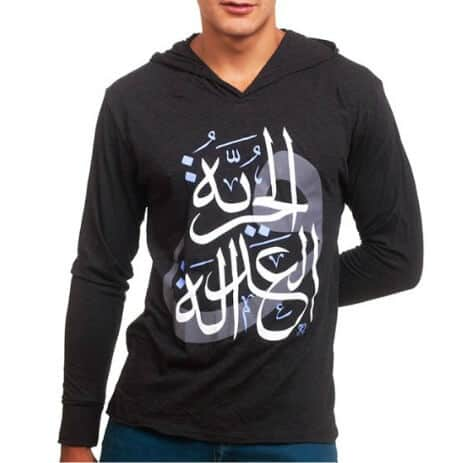 Best Travel Clothes - Katie Miranda Arabic Calligraphy Freedom & Justice Hoodie via @greenglobaltrvl