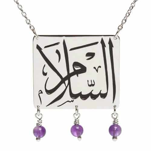 Best Jewelry Inspired by Travel - Salaam Arabic Calligraphy Peace Necklace