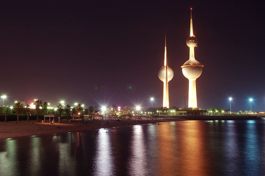 Kuwait Towers At Night