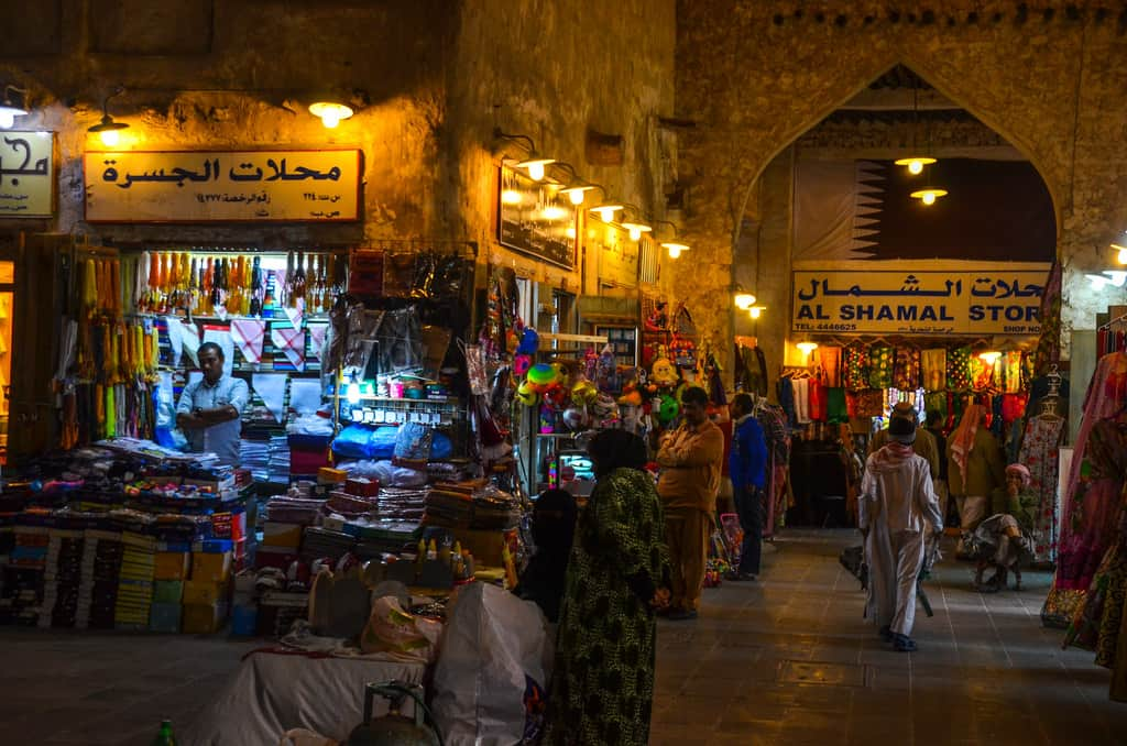 Entrance to Souq Waqif in Qatar