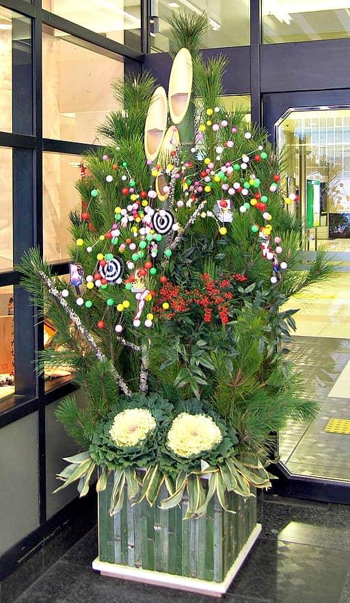 New Year Around the World - Japan